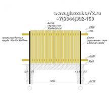 Забор деревянный ЗД-1