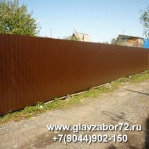 Забор из профнастила с\о Металлист