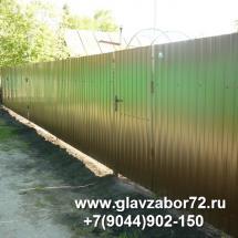 Забор из профнастила с\о Лесная сказка