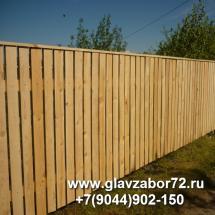 Забор деревянный с\о Локомотив, Тюмень
