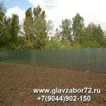 Забор из профнастила пос.Московский ул. Трактовая