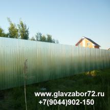 Забор из профнастила пос.Дербыши, Тюмень