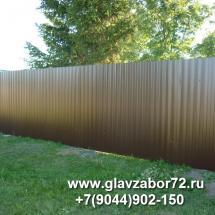 Забор из профнастила Гилево(крашеный ) Тюмень.