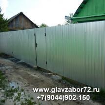 Забор из профнастила с\о Корабельщик(Тюмень)