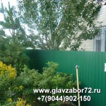 Забор из профнастила Казарова №1(Тюмень)