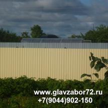 Забор из профнастила Казарова №2(Тюмень)
