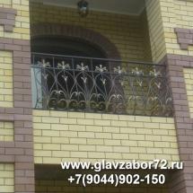 Балконы кованые г.Ялуторовск