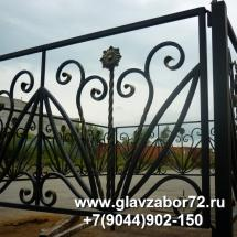 Кованая оградка(ритуальная)Тюмень, Байкалова