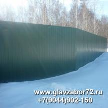 Забор из профнастила ТЭЦ(Тюмень)