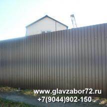 Забор из профнастила Тюмень, ул. Депутатская.