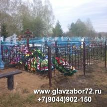 Оградка кованая ритуальная Тюмень,Сазоново