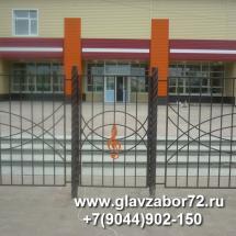 Калитка сварная г.Ялуторовск. Муз.школа.