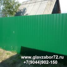 Забор из профнастила СНТ Мичуринец-2, Тюмень