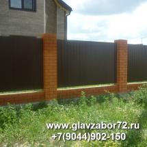 Забор из профнастила на ленточном фундаменте,Тюмень, Чикча