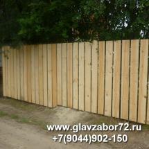 Забор из деревянного штакетника СНТ Сосенка,Тюмень,2015