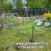 Оградка ритуальная,Тюмень, Криводаново