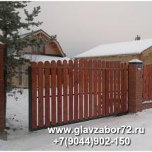 Ворота откатные с деревянным штакетником, Губкинский