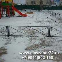 Оградка сварная(газонная) Перевалово, Тюмень