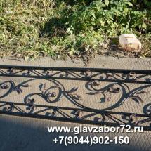Кованая оградка(ритуальная) Тюмень, Верхний Бор