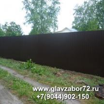 Забор из профнастила Тюмень, СНТ Искра-2