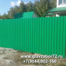 Забор из профнастила СНТ Ривьера, Тюмень