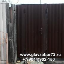 Калитка сварная с профнастилом Кулаково, Тюмень