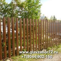 Забор из металлоштакетника с\о Металлист