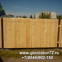 Ворота деревянные с\о Локомотив