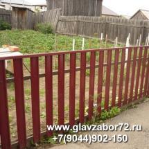 Забор из металлоштакетника пос. Ембаево,Тюмень