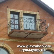 Балкон кованый ул.Моховая (Тюмень)
