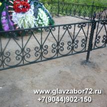 Оградка кованая(ритуальная) Березняки