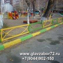 Оградка сварная для детского садика, Тюмень