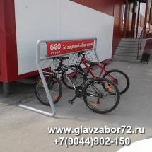 Велопарковка для фитнес центра ГЕОСПОРТ