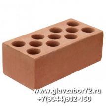 Кирпич силикатный пустотелый полуторный лицевой (красный) ГОСТ 379-95 (с завода)